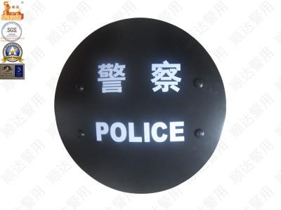 警用防暴盾牌-防护装备-江苏顺达警用装备制造有限公司