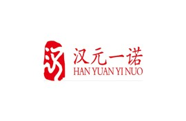 Beijing han yuan yi nuo technology co., LTD