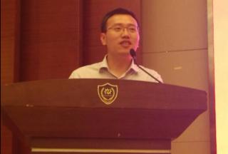【容祺智能】中国人民公安大学信息技术与网络安全学院 李欣院长:关于移动警务的现状和发展