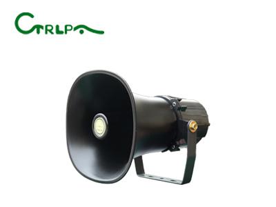 特种号角/警用扬声器/消防喇叭/军警户外宣传号角