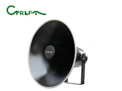 高清号角/特种军警号角/应防扬声器/宣传喇叭 军号