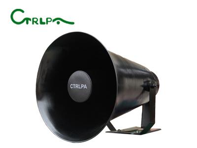 高清号角/特种军警号角/应防扬声器/宣传喇叭