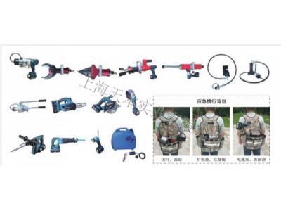 (天本)组合式电动破拆工具组HRS-95