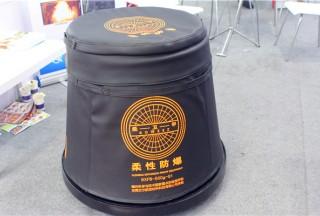 【聚焦】可单人挪动的柔性防爆罐