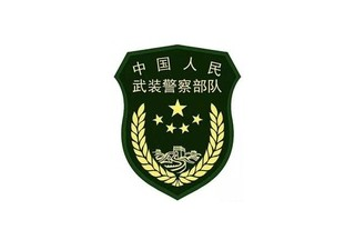 【重磅】武警部队领导班子调整:于建华任副司令员,王小鸣任纪委书记