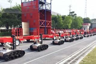 这家消防机器人太火了!日前在广东省消防总队列装交付(内含视频)