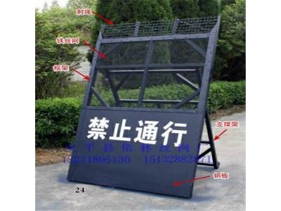 临沂1.4米角度调节移动防暴阻隔离网厂家