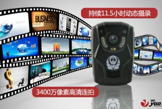 【新品首发】耀致升级版DSJ-E7执法记录仪应用案例(二)