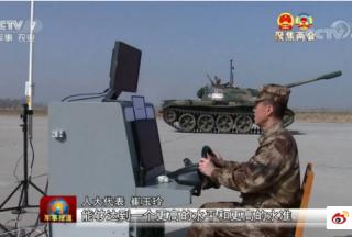 【聚焦】中国无人坦克首次曝光
