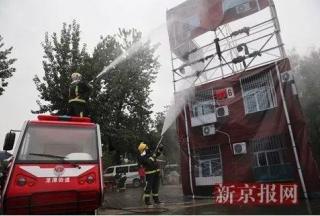 【重磅】消防部队成为公务员,带来了民间救援的春天