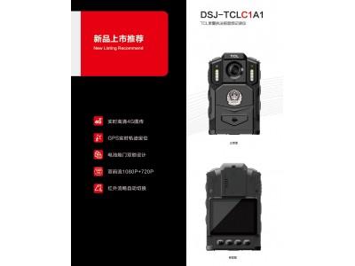 TCL4G执法记录仪
