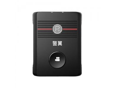 警翼执法记录仪—新品X1