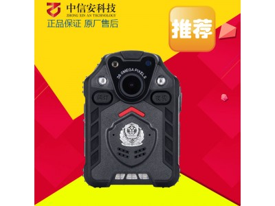 DSJ-ZXAN5A1单警执法记录仪