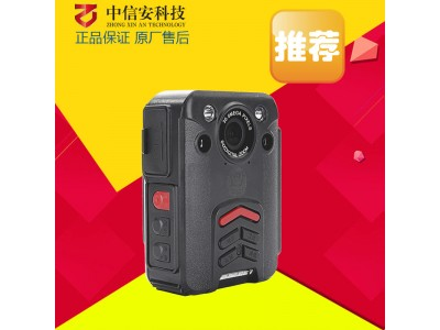 DSJ-ZXAN6A1视音频执法记录仪