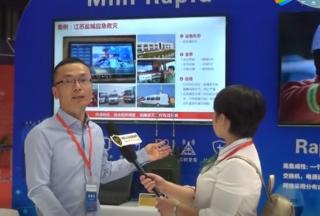 【视频专访】鼎桥通信技术:侯志宏先生在北京防灾减灾展会接受公共安全装备网专访