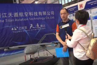 【视频专访】天遁航空科技:总经理魏国华先生在北京防灾减灾展接受公共安全装备网专访
