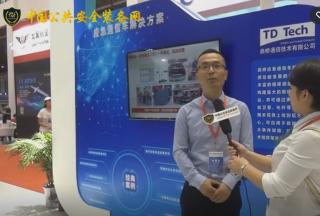 【视频专访】鼎桥全力推动防灾减灾救灾应急通信发展
