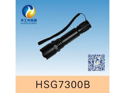 HSG1230微型防爆电筒