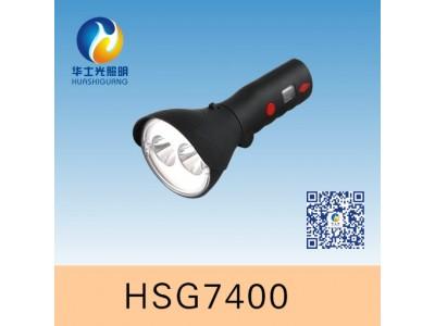 HSG1320多功能强光防爆灯