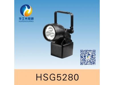 HSG1380轻便式多功能强光灯