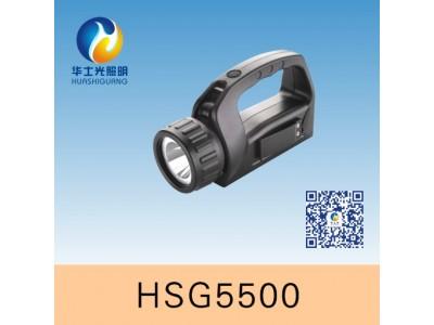 HSG2310手提式强光巡检工作灯