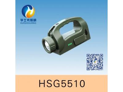 HSG2320手摇式充电巡检工作灯