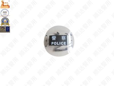 FBP-TS-SD01-JK圆形捷克盾牌