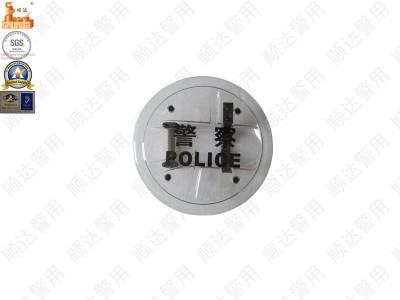 FBP-TS-SD01-QJK加强圆形捷克盾牌