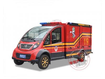 森源鸿马微型消防站