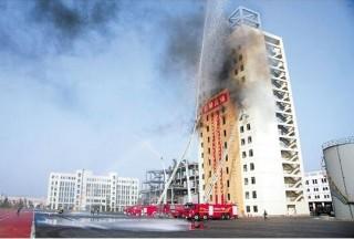 关于召开高层建筑防灭火关键核心技术装备研讨会 暨第二十四届国际警用消防技术装备发展论坛的通知