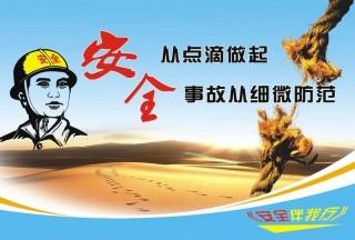 【展会报道】2018中国南京国际安全生产与消防安全技术装备展览会