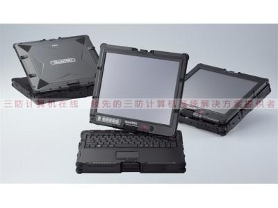 旋转屏幕,三防笔记本,警用消防用终端