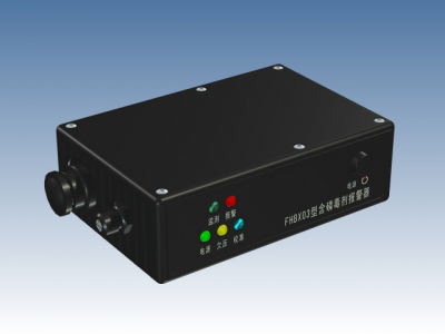 FHBX03便携式含磷毒剂报警器