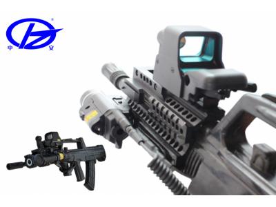 多功能95步枪战术导轨系统