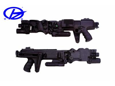 特警专用92式拐弯枪系统