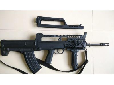 95式枪械改装配件