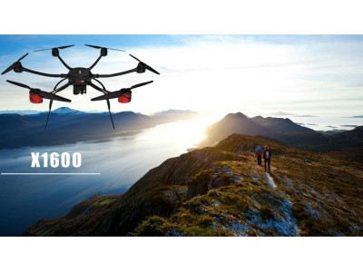 X1600C 警用安防无人机