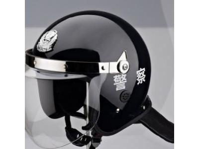 警用防暴头盔 中安联合