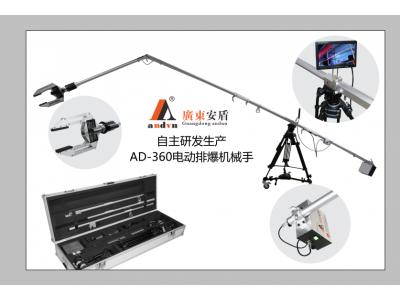 X光射线安检机广东安盾AD-5030C型