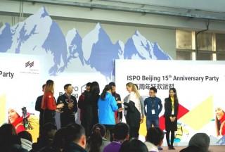 ISPO Beijing 2019展会大事件!