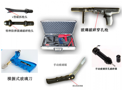 特种防弹玻璃破拆装置(标配)