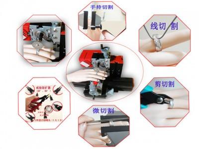 戒指环切割器 指环戒指切割机 戒指环切断器 戒指环切断机高配