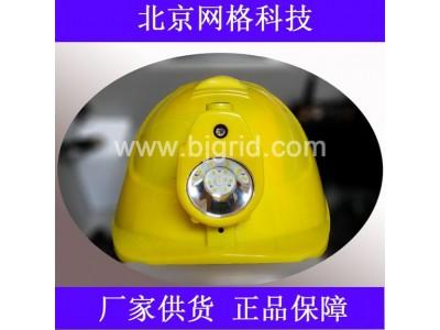 网格科技电力照明音视频传输头盔 安全帽 厂家直销