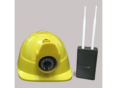 电力巡查专用WIFI网络头盔监控系统