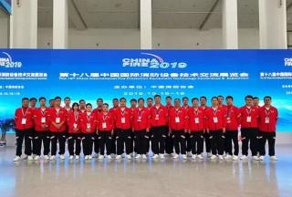 智慧消防//森源重工·森源鸿马携全新战勤保障装备亮相北京