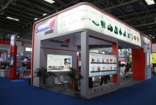 第十八届中国国际消防设备技术交流展览会 迪威弗智能装备集团 精彩亮相  智启未来