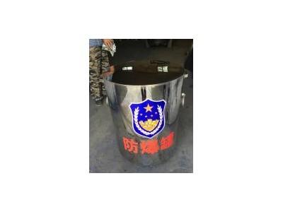 防爆罐(双层)FBG-GKAF-A1 防爆罐 桶型防爆罐 防爆罐规格