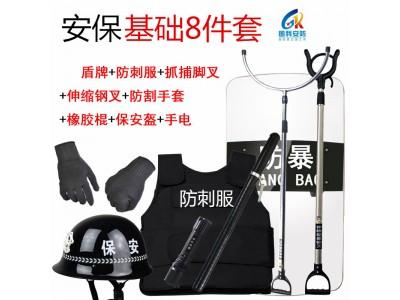 保安器材防盾牌牌脚叉头盔防割手套安保套装 安保器材 保安器材 盾牌 钢叉 防割 头盔 防暴