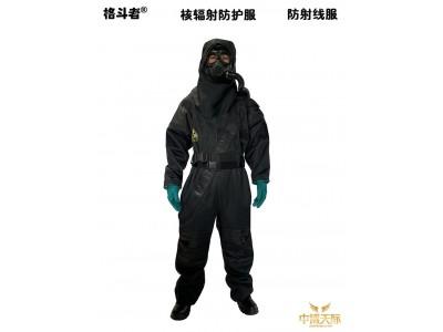 NBC核生化应急防护服(重型)