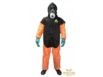 NBC核生化沾染防护服及核辐射套装